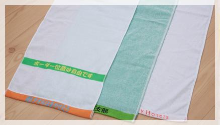 ボーダー織りフェイスタオル(今治工場製)