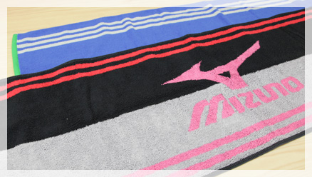700匁ジャガードスポーツタオル