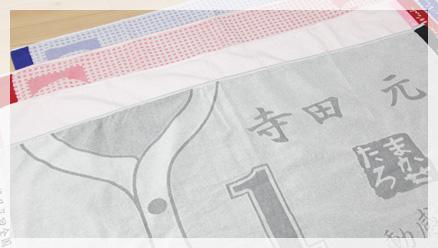 凹凸ジャガードバスタオル