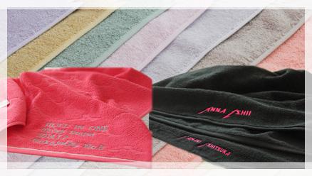 バスタオル刺繍加工